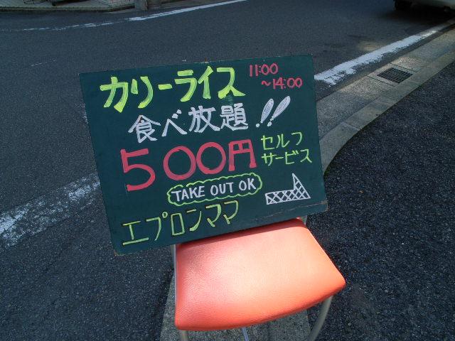 shinsakae1181.jpg