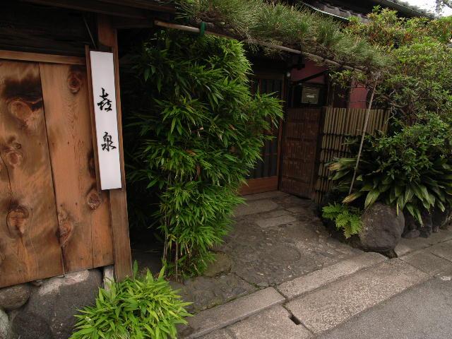 shinshin2002.jpg