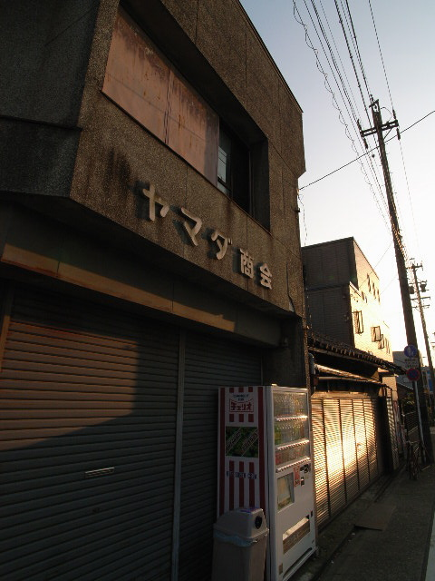 showabashi1795.jpg