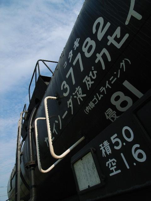 showamachi1488.jpg