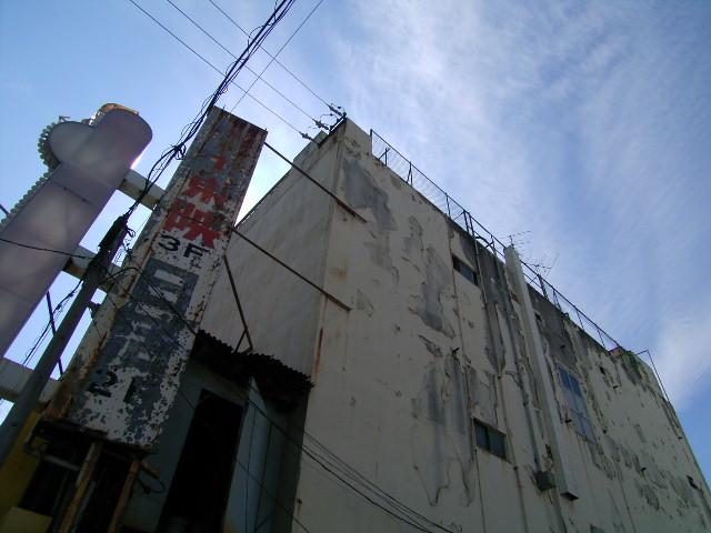 sousaku0088.jpg