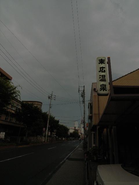 suehiro1707.jpg