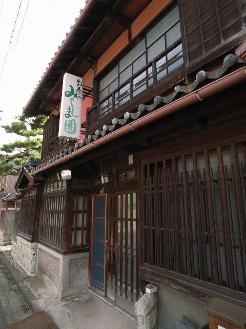 sumiyoshi2522.jpg