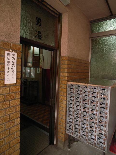 sumiyoshionsen1594.jpg