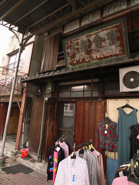 suwasakae2004.jpg