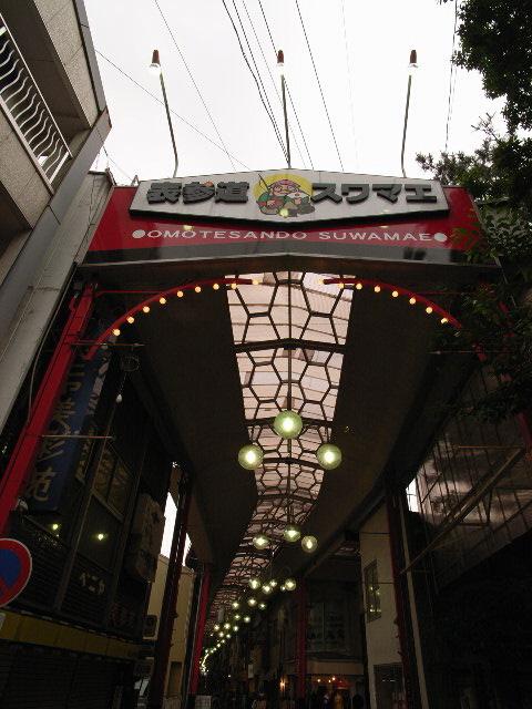 suwasakae2005.jpg