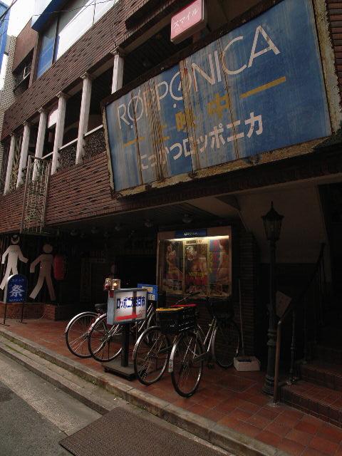 suwasakae2008.jpg