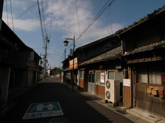 suzuka2484.jpg