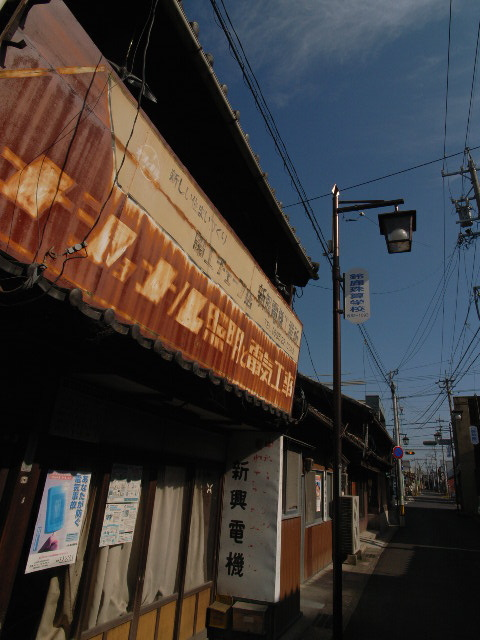 suzuka2485.jpg