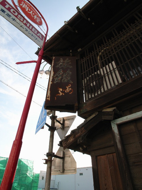 suzuka2487.jpg