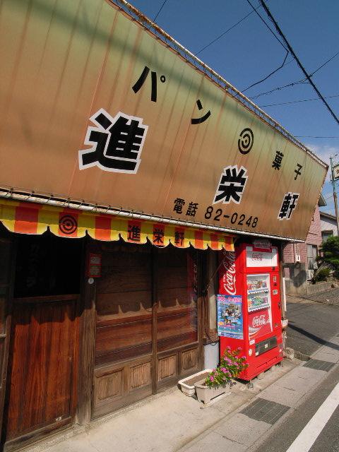suzuka2496.jpg