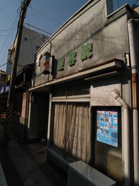 suzuka2497.jpg