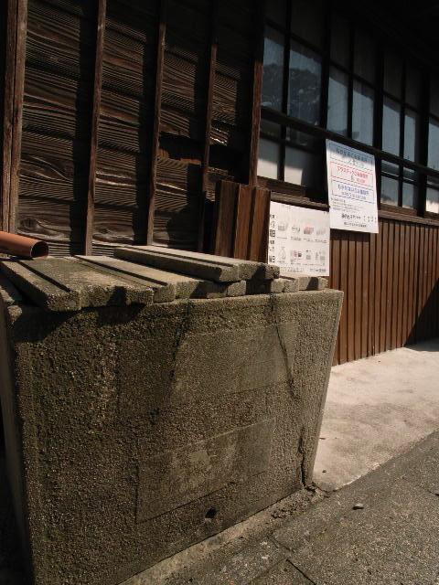 suzuka2499.jpg