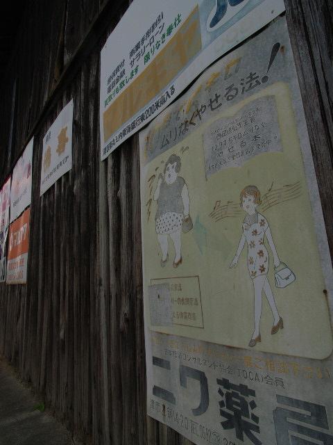suzuka2500.jpg