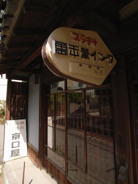 suzuka2503.jpg