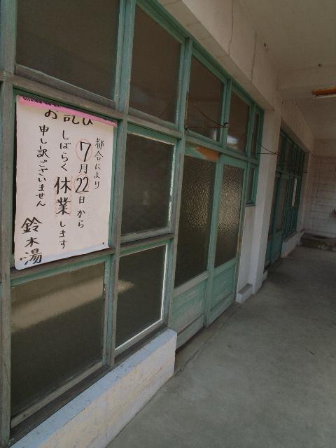 suzukiyu1863.jpg