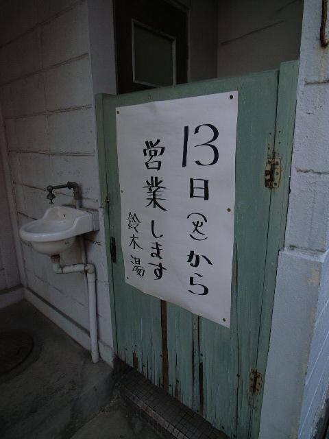 suzukiyu2735.jpg