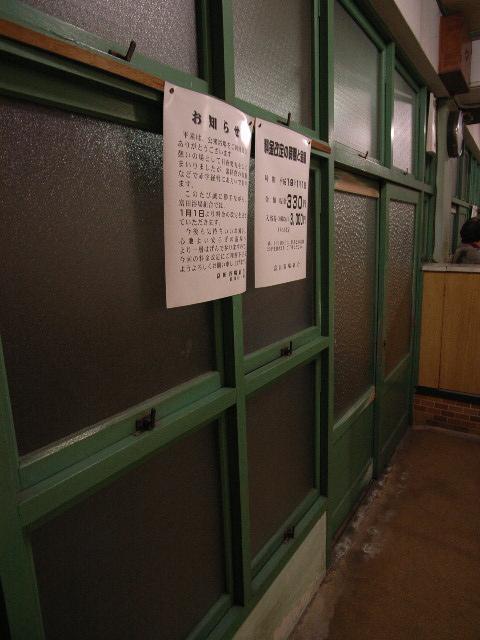 suzukiyu2740.jpg