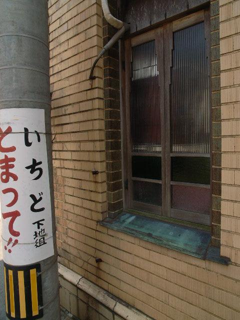 tahara4246.jpg