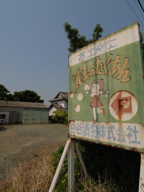 tahara4277.jpg