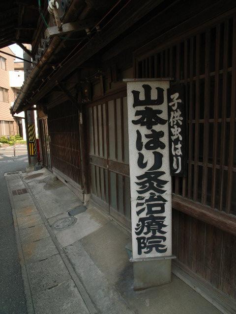 tahara4285.jpg