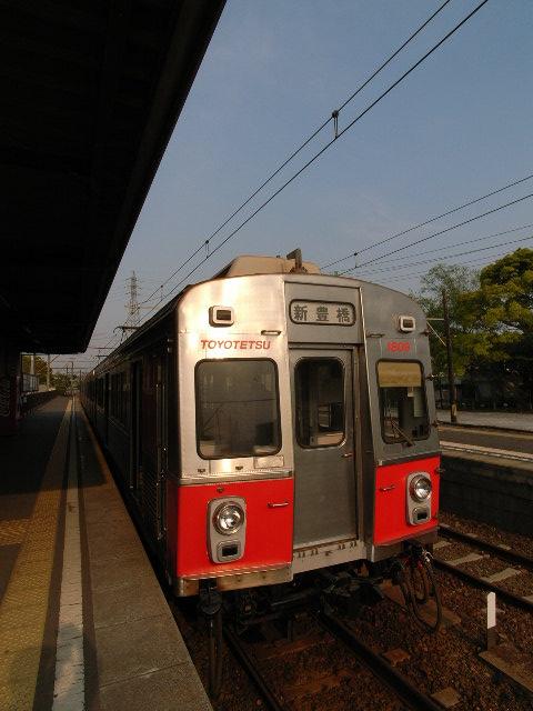 tahara4294.jpg