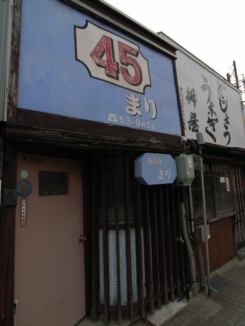 tahara4296.jpg