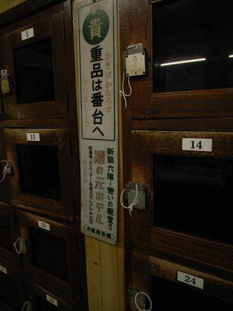 taiheiyu1798.jpg