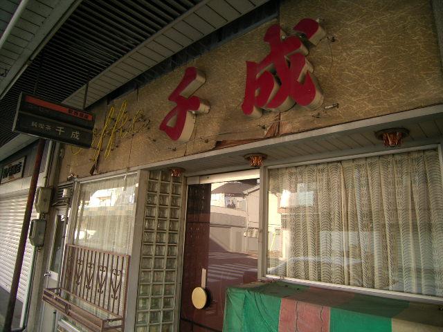takebashi0953.jpg