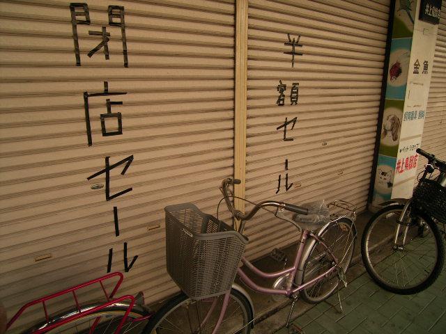 takebashi0956.jpg