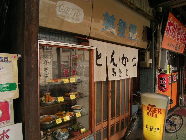 takebashi0957.jpg