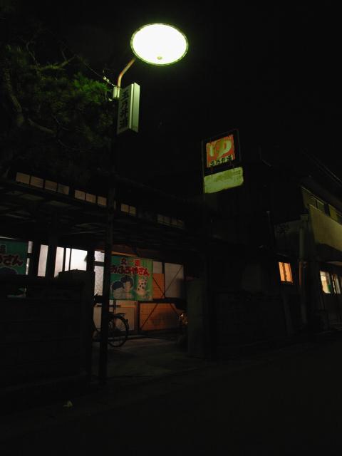 tamanoiyu2415.jpg
