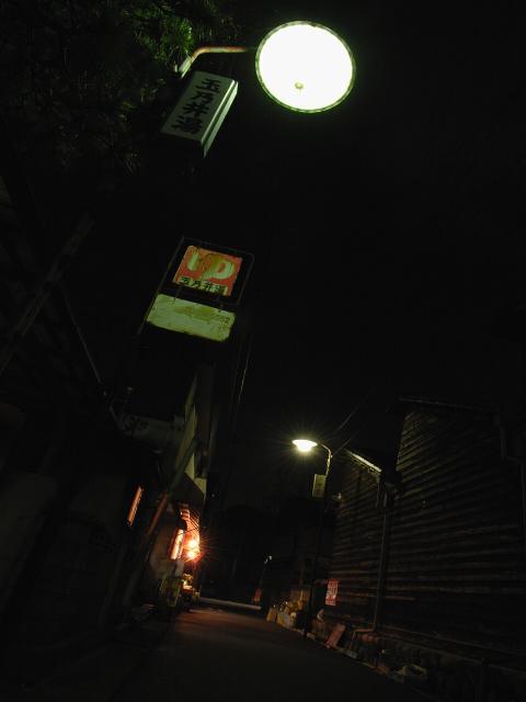 tamanoiyu2416.jpg