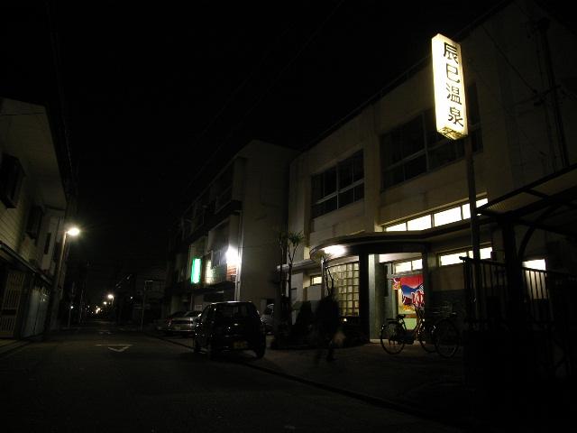 tatsumi-onsen2651.jpg
