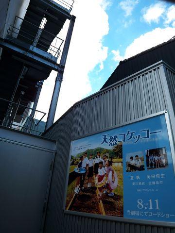 ten-koke3443.jpg