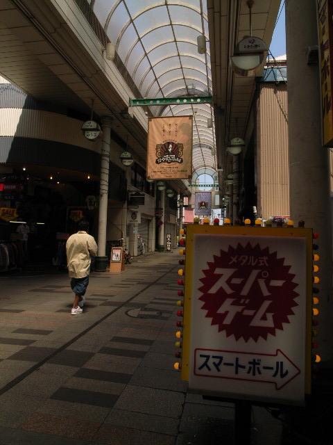 tokiwadori1353.jpg