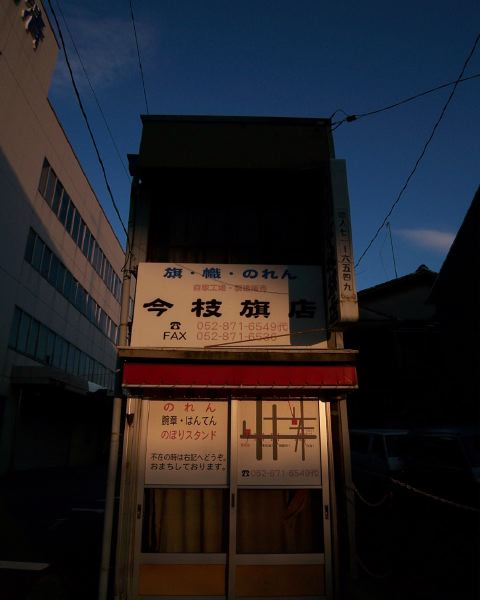 toko4015.jpg
