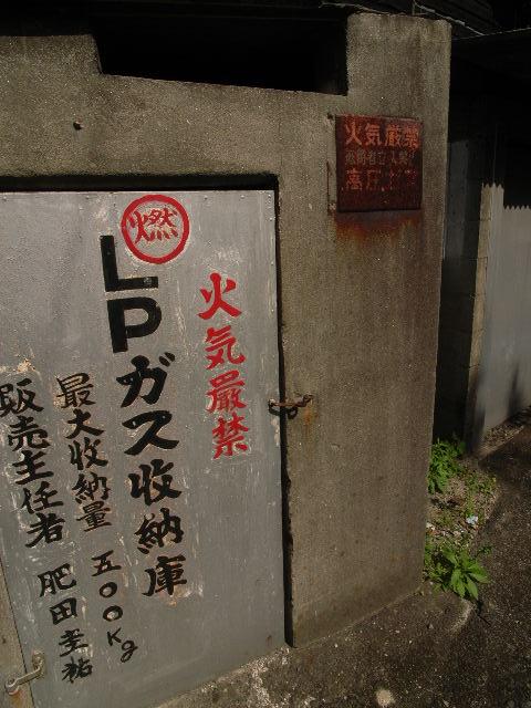 tokoname4434.jpg