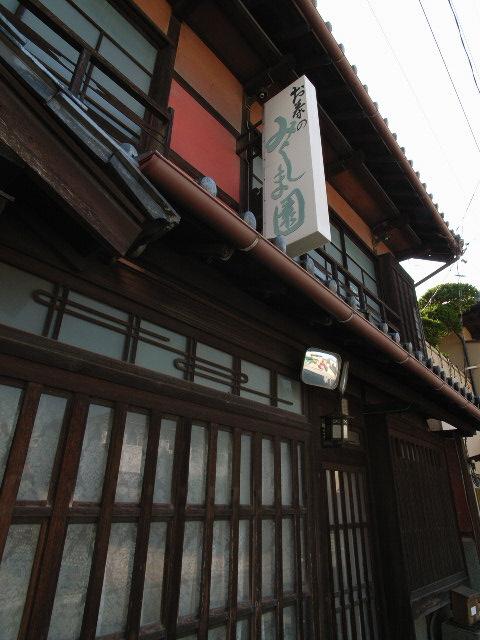 tomida2400.jpg