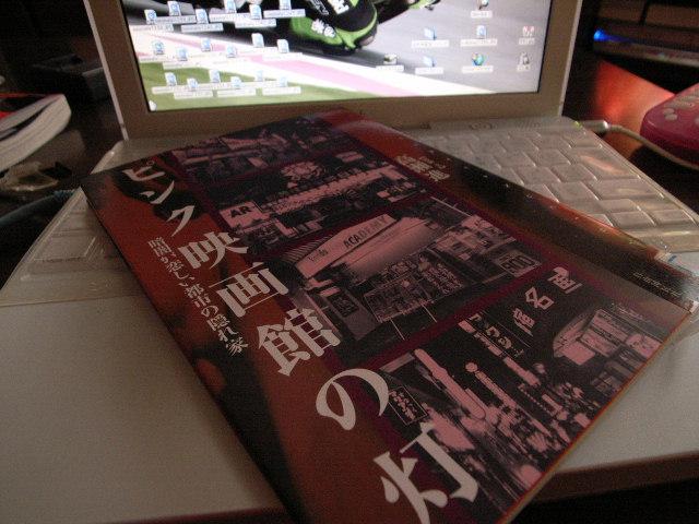 tosyo1247.jpg