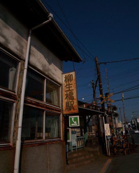 toyohashi4086.jpg