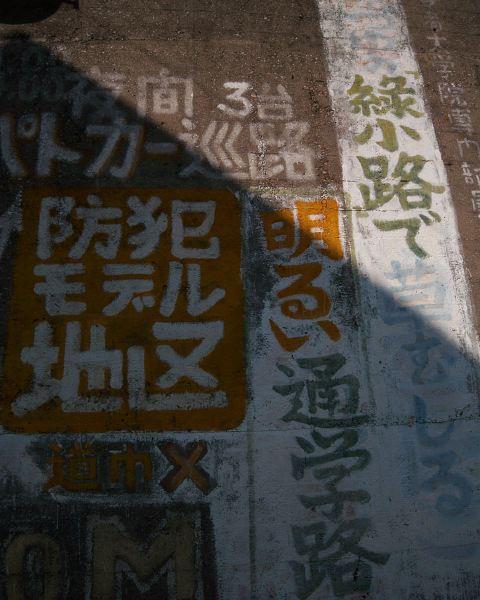 toyohashi4089.jpg