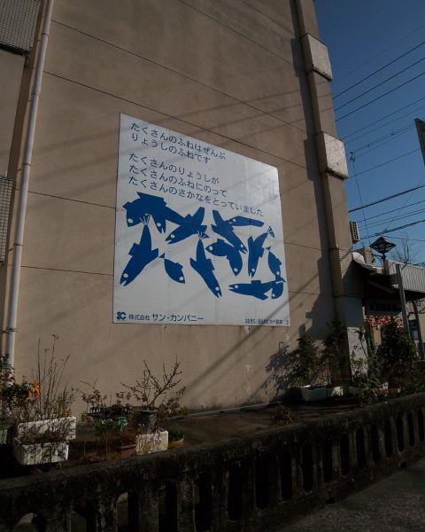 toyohashi4102.jpg