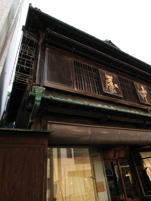 toyohashi4109.jpg
