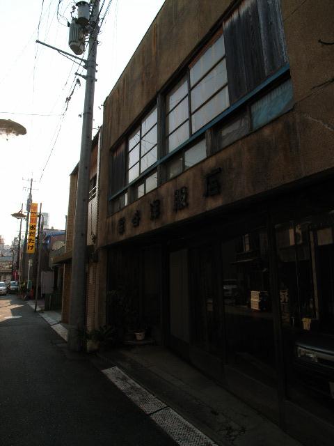 toyohashi4120.jpg