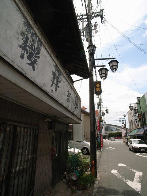 toyokawa2131.jpg
