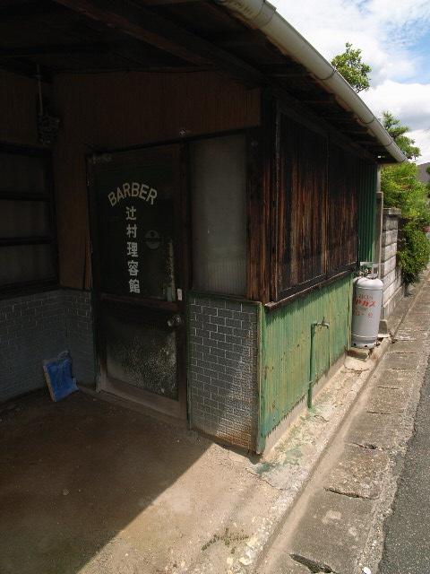 toyokawa2135.jpg