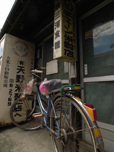 toyokawa2149.jpg