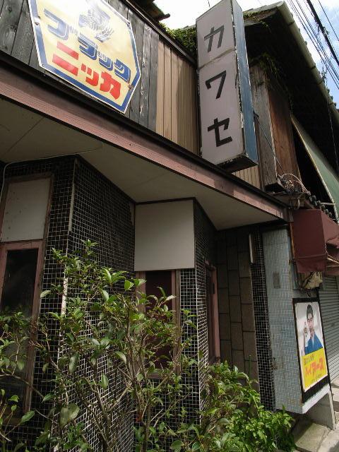 toyokawa2150.jpg