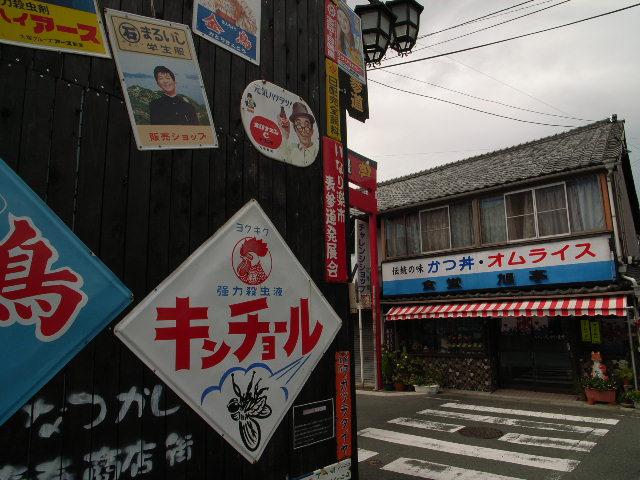 toyokawa2153.jpg